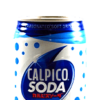 Calpico Soda: Original Flavor | Soda Pop Stop