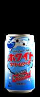 """""""Kobe Kyoryuchi"""" White Cream Soda   Soda Pop Stop"""
